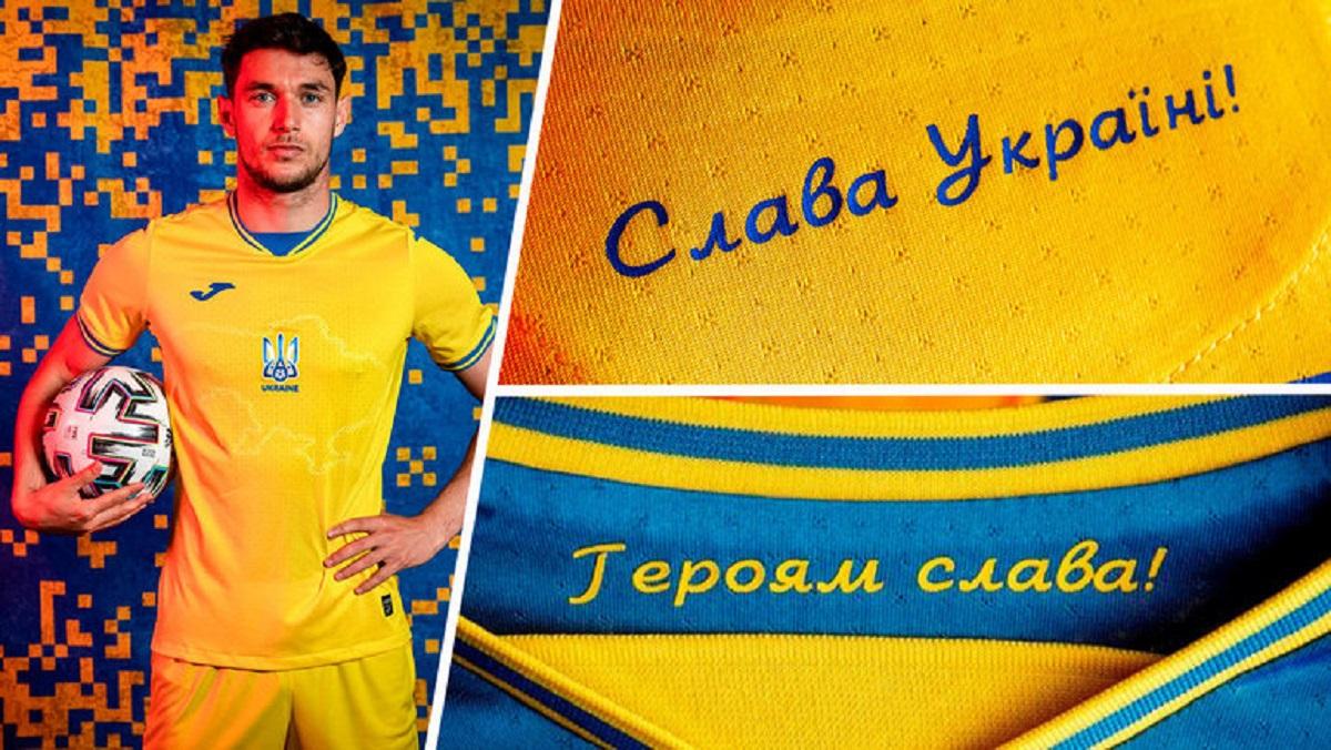 UEFA'dan Ukrayna'ya forma cevabı